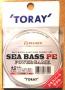 * Toray Sea Bass PE Power Game Braid 0.6lb 0.128 /150m/6.0kg
